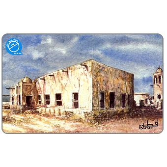 Old Mosque, QR30