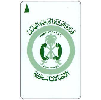 Service card, logo, SAUDD, 800 riyals