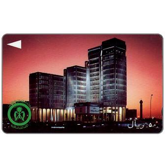 Telecommunications building, 50 riyals