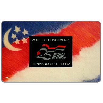 Student Complimentary card, 1SCHA, $1