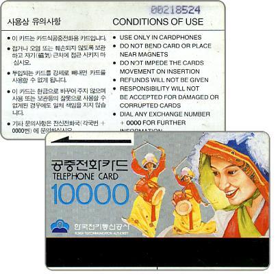 Jangoo Dance, 10000 won