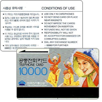 Jangoo Dance, without code, 10000 won