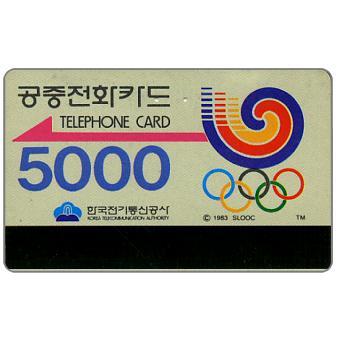 Olympics logo, 5000 won