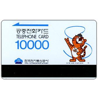 Olympics Mascot, 10000 won