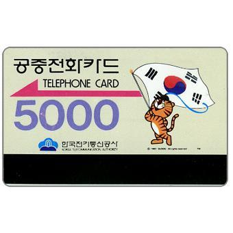 Olympics Mascot with flag, 5000 won