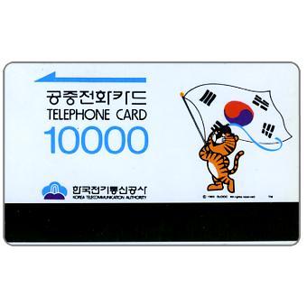 Olympics Mascot with flag, 10000 won