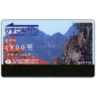Mount Seorak, 4800 won