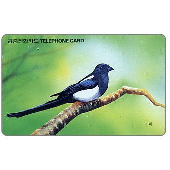 Korean Magpie, wordings on top left of card, 2900 won