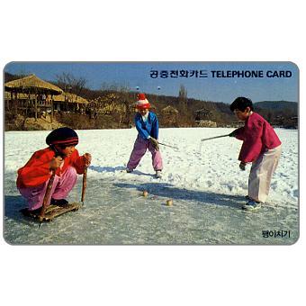 Children playing, 4800 won