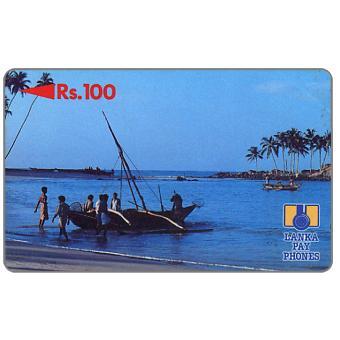 Fishermen's boat, 2SRLB, Rs.100
