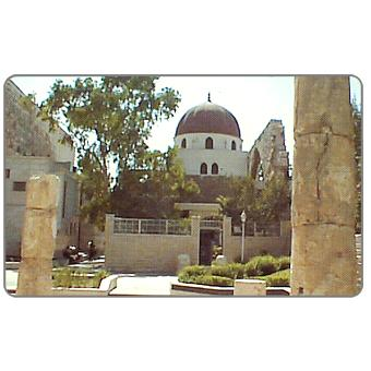 Saladin Mausoleum in Damasco, 500 units