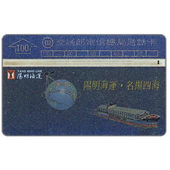 Phonecard for sale: Yang Ming Line, 011A, 100 units