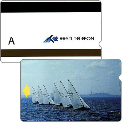 The Phonecard Shop: Second issue, sailboats, value A
