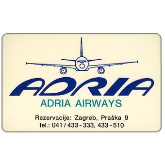 Federativna Social. Rep. - Adria Airways, 100 imp.