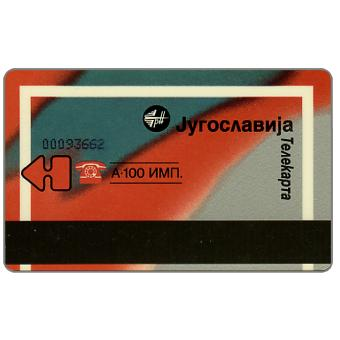 Phonecard for sale: Savezna Rep., control number at center left, 100 units