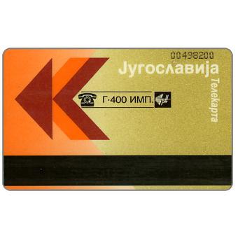 The Phonecard Shop: Savezna Rep., light gold, control number prefix 0049, 400 units