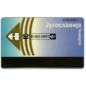 Savezna Rep., control number prefix 0050, 300 units