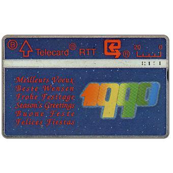 The Phonecard Shop: Season's Greetings, 20 units