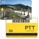 Phonecard for sale: Efes, barcode, 30 units