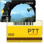 Phonecard for sale: Faselis, barcode, 100 units