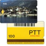 Phonecard for sale: Kas, barcode, 100 units