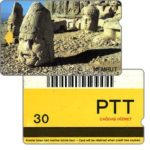 Phonecard for sale: Nemrut, barcode, 30 units