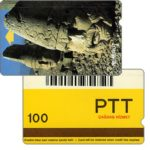 Phonecard for sale: Nemrut, barcode, 100 units