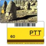 Phonecard for sale: Nemrut, barcode, 60 units