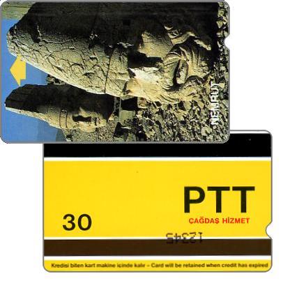 The Phonecard Shop: Nemrut, 9 mm band, sample card, 30 units