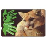 Phonecard for sale: World environment day, Puma, 30 units