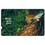 Phonecard for sale: World environment day, Roe, 30 units