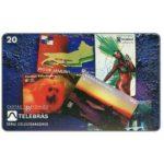 The Phonecard Shop: Brazil, Sistema Telebras - Phonecard collecting, 20 units