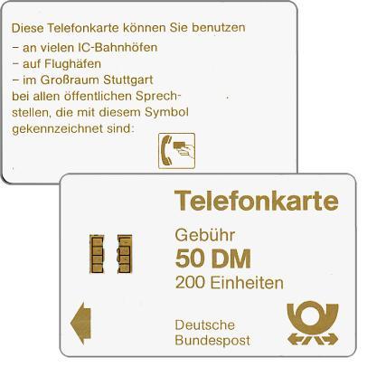 The Phonecard Shop: White/gold precursor phone card, code at left, 50 DM