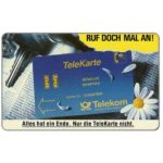 The Phonecard Shop: Telekarte, 'Alles hat ein Ende…', 12 DM