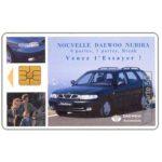 Phonecard for sale: Daewoo Nubira, 50 units