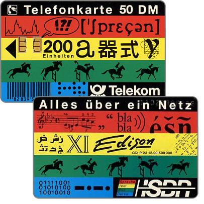 The Phonecard Shop: ISDN, chip 11, 50 DM