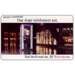 The Phonecard Shop: Das Auge telefoniert mit, 12 DM