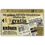 The Phonecard Shop: Kruger, 12 DM