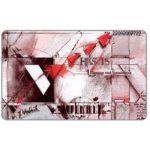 The Phonecard Shop: Vauhnik, 12 DM