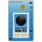 The Phonecard Shop: Eishockey-VM - Warsteiner beer, 12 DM