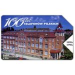 The Phonecard Shop: 100 years of telephones in Pils, 25 units