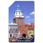 The Phonecard Shop: 650 years Lublin, 50 units