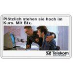 The Phonecard Shop: Btx, 12 DM