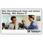 The Phonecard Shop: Datex-P, 12 DM