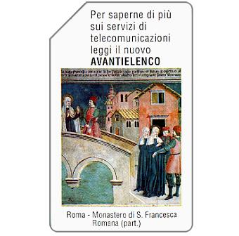 Phonecard for sale: Avantielenco, S.Francesca, 30.06.93, L.10000
