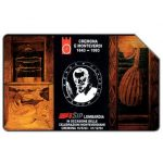 The Phonecard Shop: Italy, Cremona e Monteverdi, 30.06.95, L.10000