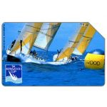 The Phonecard Shop: Italy, Kenwood Cup 94, 31.12.95, L.10000