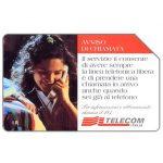 The Phonecard Shop: Italy, Avviso di chiamata, 31.12.96, L.5000