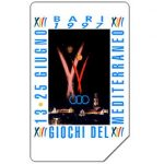 The Phonecard Shop: Bari '97, XIII Giochi del Mediterraneo, 30.06.99, L.15000
