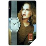 The Phonecard Shop: Italy, Stefanel Tempo, 31.12.99, L.5000